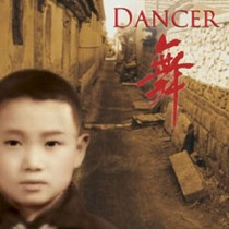 February 2013: Mao's Last Dancer